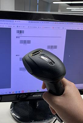 新大陆自动识别扫码枪OY10,快递收银好帮手,支付宝、微信、快递单、商品码通通搞定